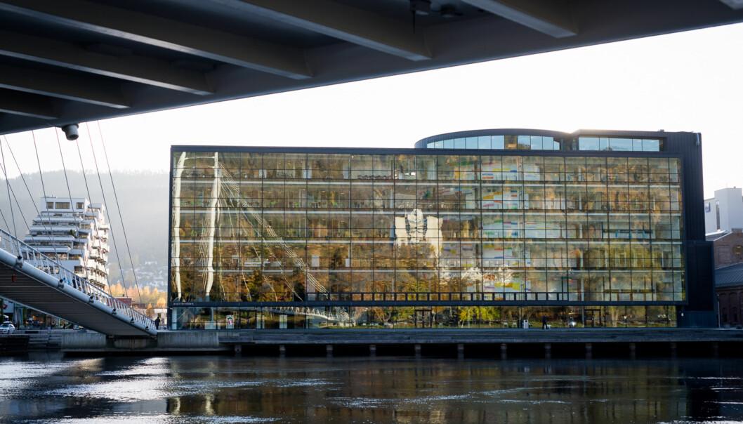Høgskolen i Sørøst-Norge er blant institusjonene som ikke har register for ansattes jobber eller verv ved siden av sin stilling veduniversitetet. Foto: Skjalg Bøhmer Vold
