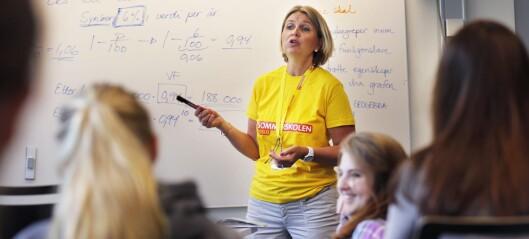 God lærerutdanning er en forutsetning for en god skole