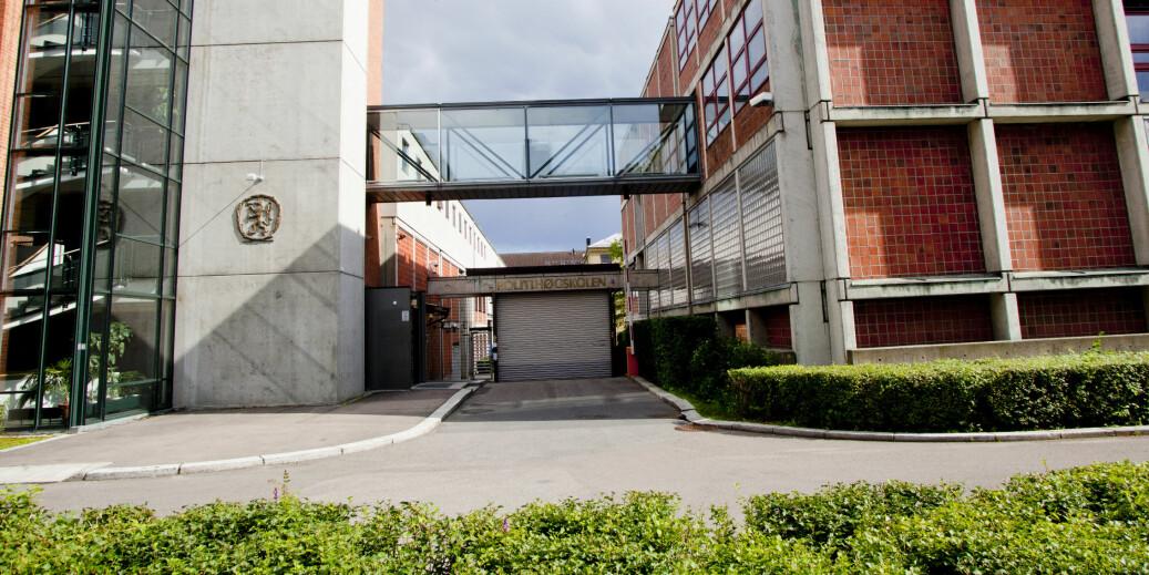 Juli  2011. Politihøgskolen i Oslo. Foto av bygg.  Foto: Sveinung U. Ystad