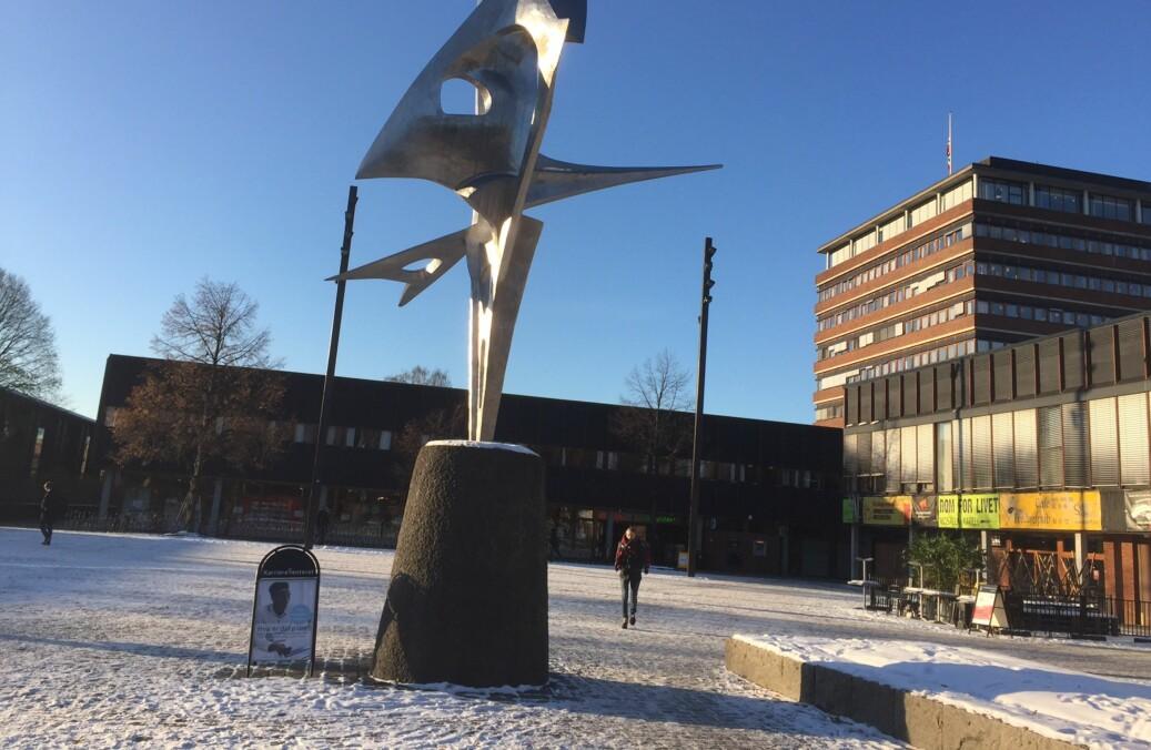 Det er særlig stor bekymring ved Universitet i Oslo rundt ny anskaffelse av systemer for lønn- og regnskap. Men NTL-leder sier hun er beroliget etter allmøte mandag. Foto: Tove Lie