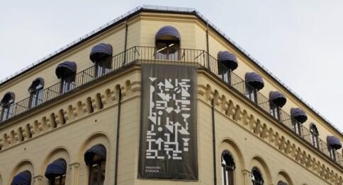 Vil sikre eget navn: Høyskolen Kristiania med merkevareoffensiv