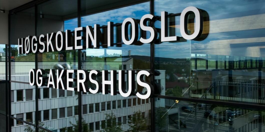 Høgskolen i Oslo og Akershus skal ha nytt navn når den en dag blir universitet. Foto: Skjalg BøhmerVold