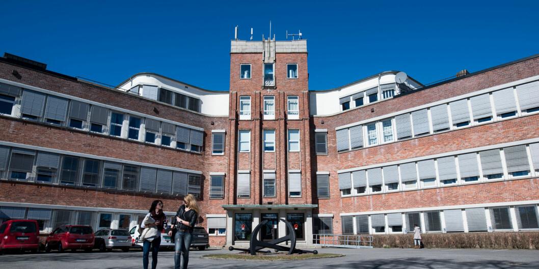 Høgskolen i Østfold tilbyr vernepleierutdanning ved Campus Fredrikstad. Utviklingshemming må inn i vernepleiernes formål, mener Lars Rune Halvorsen og Jon Arne Løkke. Foto: Skjalg Bøhmer Vold