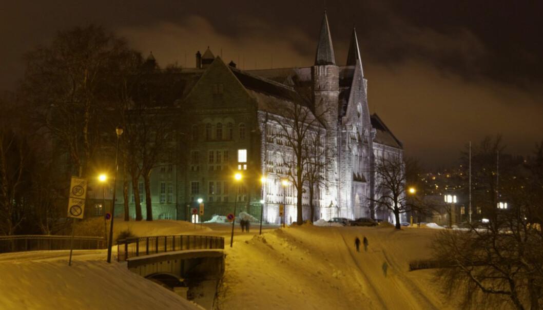 Miljøet for forskning og høyere utdanning i Trondheim har en ti år gammel drøm om et samla senter for innovasjon. Foto: NTNU