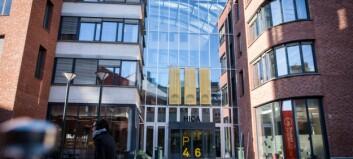 HiOA bør hete Oslo byuniversitet