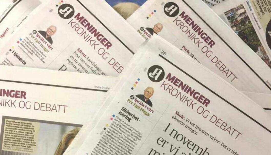 Artiklene som blir sendt Aftenposten fra akademikere er så dårlige at de stort sett må skrives helt om, mener politisk redaktør TrineEilertsen.