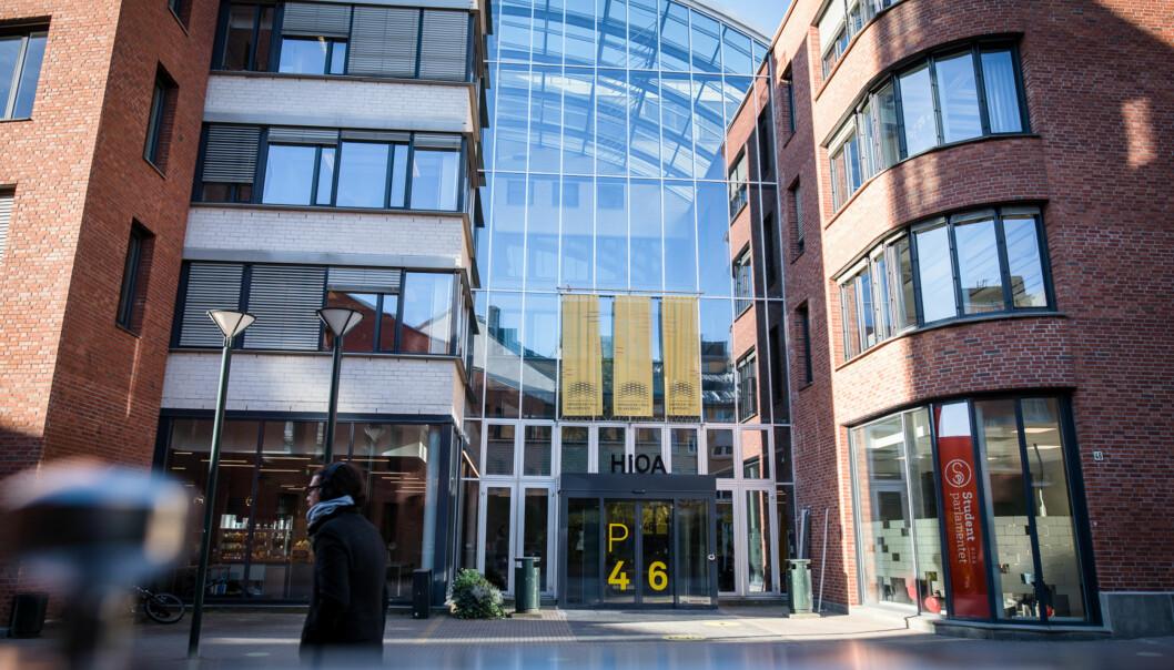 Store deler av fellesadministrasjonen holder til i Pilestredet 46 på Høgskolen i Oslo og Akershus. Ledelsen vil analysere og evaluere sin administrasjon for å finne ressurser til nyeoppgaver. Foto: Skjalg Bøhmer Vold