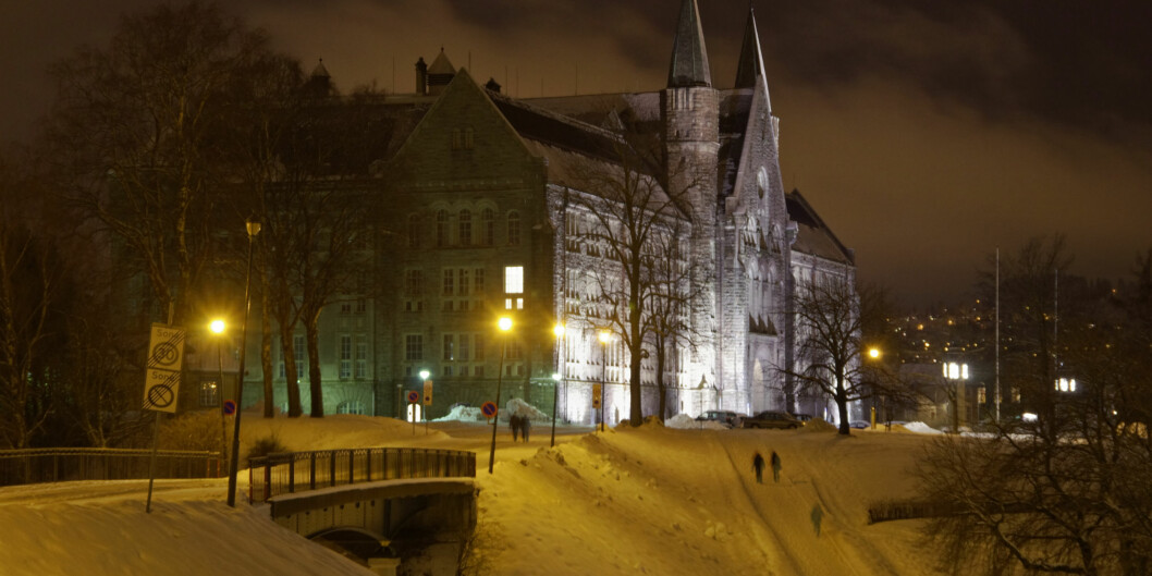 """<span class=""""caps"""">NTNU</span> i Trondheim er blant de som økte mest i ubrukte midler i 2014. Institusjonen har nå over en milliard kroner på bok. <span class=""""caps"""">FOTO</span>: <span class=""""caps"""">NTNU</span>"""