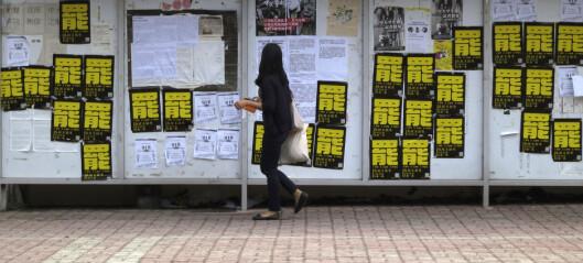 Kina-studenter starter boikott
