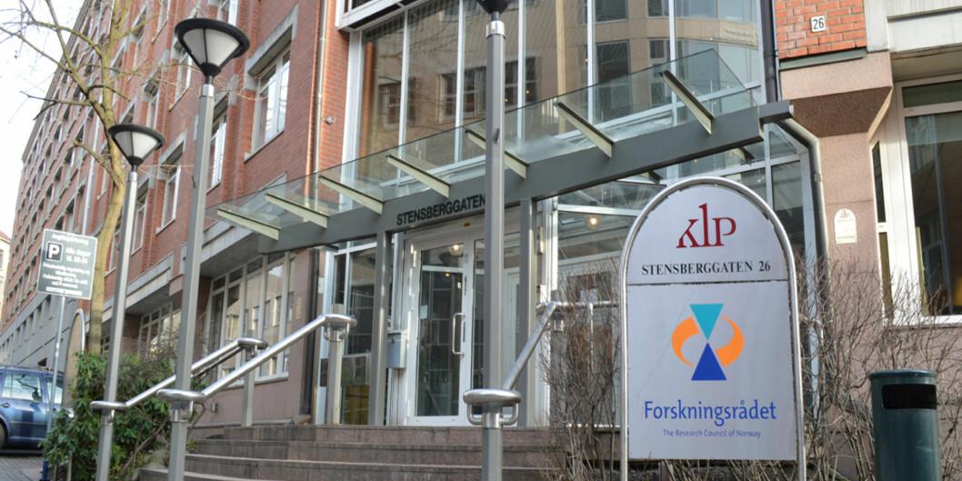 I dette bygget skal Høgskolen i Oslo og Akershus (HiOA) flytte inn i til høsten. Men ikke alle er like fornøyd med at de er tenkt plassert i lokalene etterForskningsrådet. Foto: Eva Tønnessen