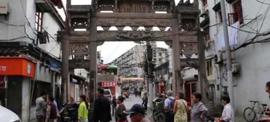 Nytt knefall for Kina-regimet av Universitetet i Bergen