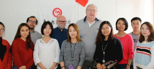 Konfutse-instituttet i Bergen: Vi driver ikke med politikk og religion
