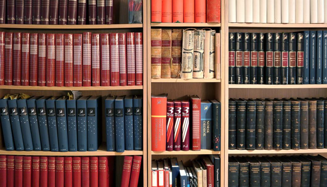 Nettleksikon-staben tar vare på historiske utgaver av Store norske leksikon. Nå utgjør leksikonet på nett halvannen gang mer tekst enn siste papirutgave fra 2007. Foto: Ketil Blom Haugstulen
