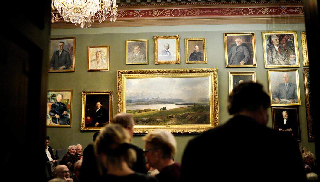 Akademiet har lokaler i gamle statsråd Astrups villa i Drammensveien. De hadde 920 ordinære medlemmer 1. januar 2018. Også H. M. Kong Harald er ærespreses.