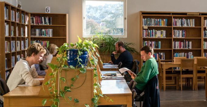 Den tverrfaglige kompetansen til studentene på NTNU vil bli ytterligere styrket