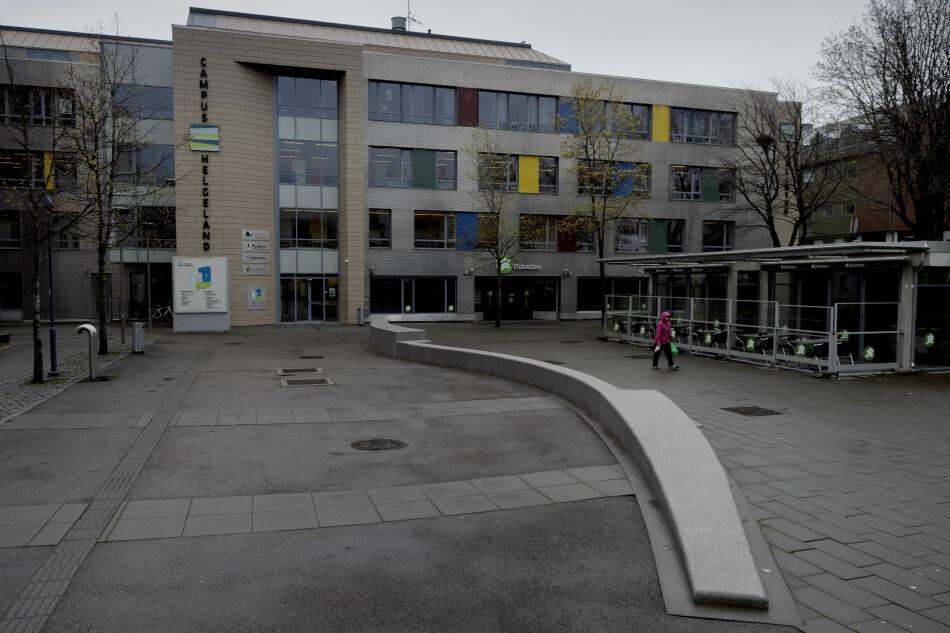 Studiene i Mosjøen og i Mo i Rana fikk en absurd slutt, skriver Raymond Lillevik. Avbildet Campus Mo i Rana ved Nord universitet. Foto: Paul S. Amundsen