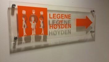 Legene På Høyden midt på campus i Bergen tilbyr koronatest for studenter og ansatte.