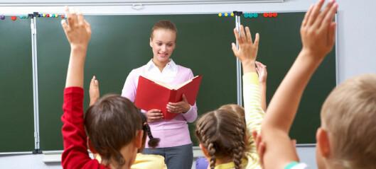 Lærerutdanning som løsning og problem