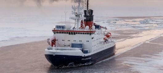 Internasjonal ekspedisjon i Nansen sine fotspor