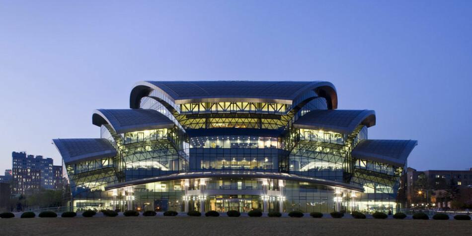 Biblioteket ved Sungkyunkwan University i Seoul, der forskere skal ha ført opp falske medforfattere. Foto: Srobidx/Wikimedia Commons