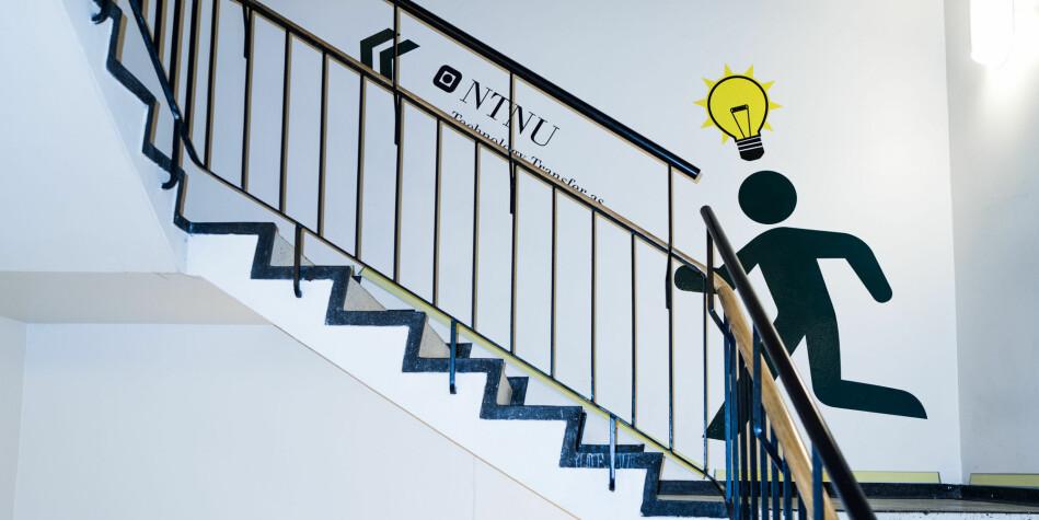 Illustrasjonsfoto fra NTNU Technology Transfer Office (NTNU TTO): David Engmo