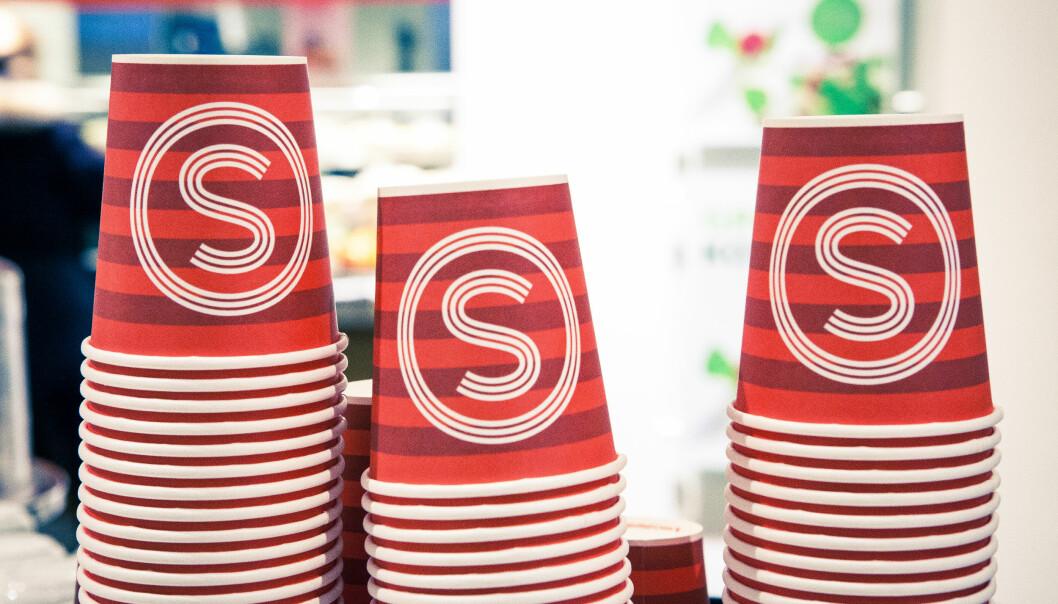 SiO har skiftet navn. Foto: Svein Finneide/SiO