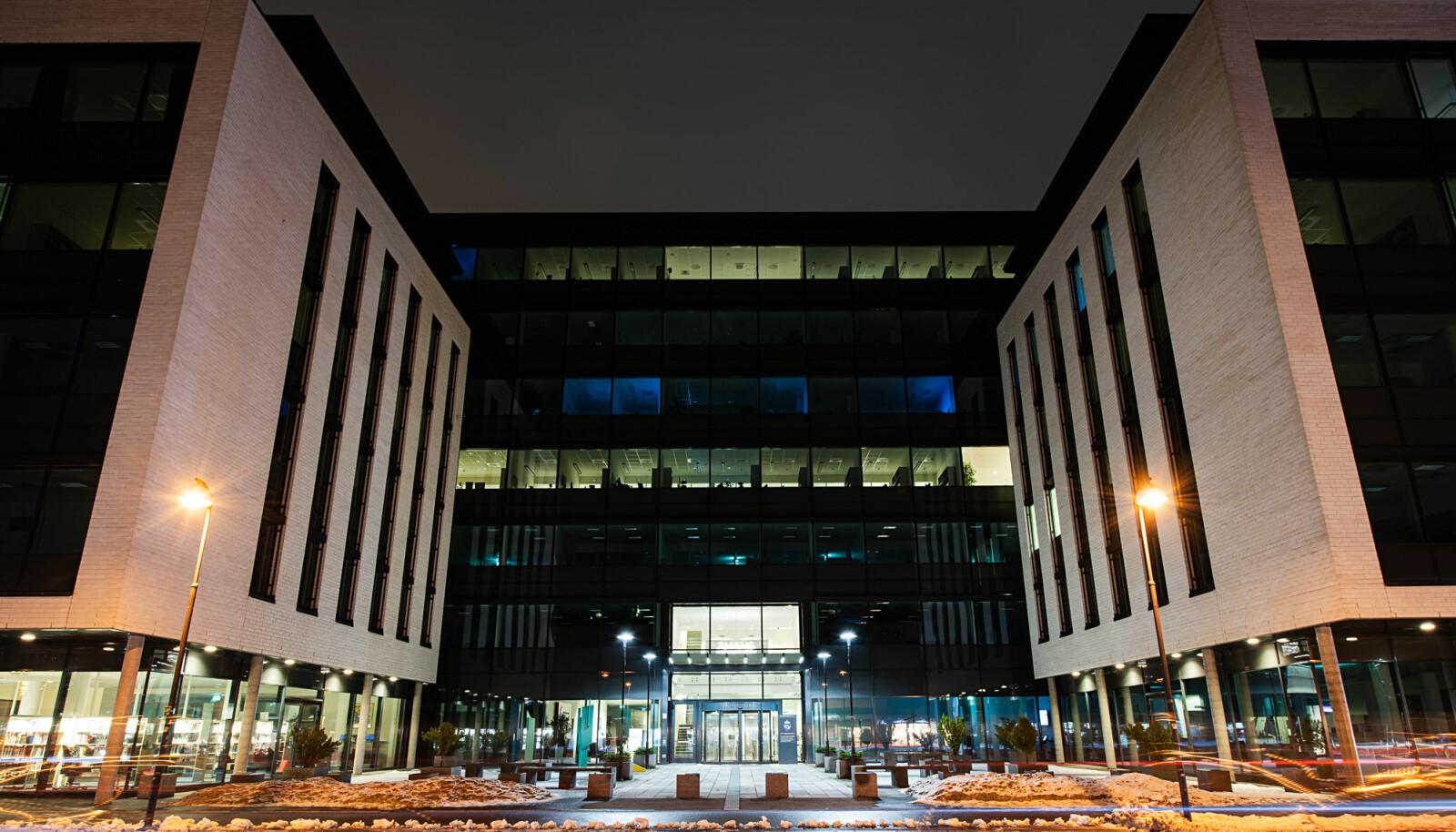 Kriminalomsorgens høgskole og utdanningssenter i Lillestrøm er en av to institusjoner som venter på svar.