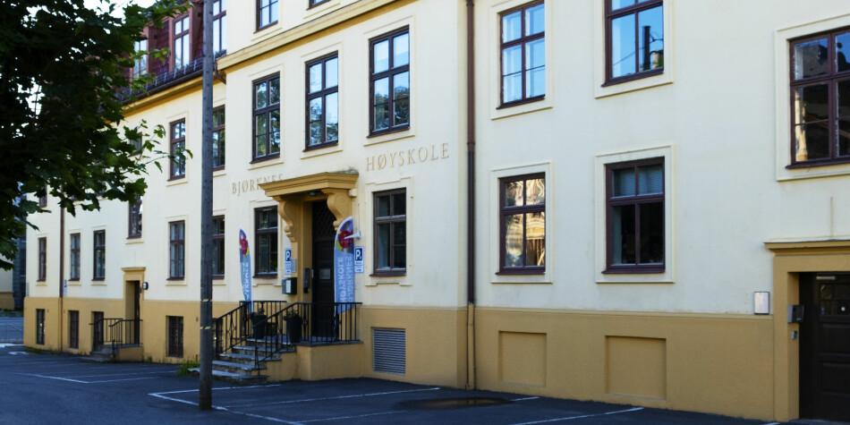 Bjørknes høyksole i Oslo ønsker seg mer data om digitalisering. Foto. Ingridmi (Wikipedia)