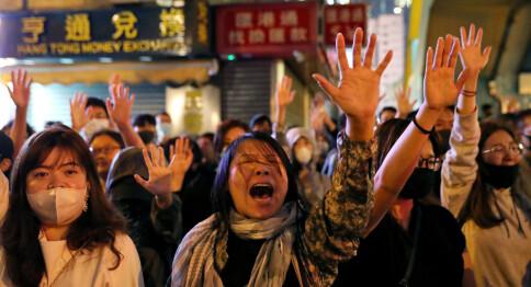 Akademikere i Hongkong: Den akademiske friheten er svekket