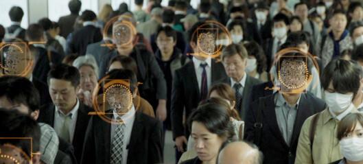 Viktig norsk dokumentar om kunstig intelligens