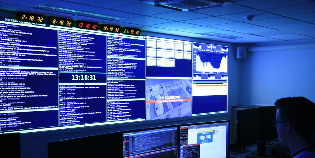 Nasjonal sikkerhetsmyndighet har mellom anna som oppgåve og gi råd om IKT-tryggleik og bidra til å stanse angrep på digital infrastruktur i Noreg. Universitets- og høgskulesektoren blir rekna som særskilt utsett for dataangrep.