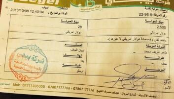 En av tre kvitteringer som dokumenterer overføringer til Aihan Jaf, via et pengeveksler.