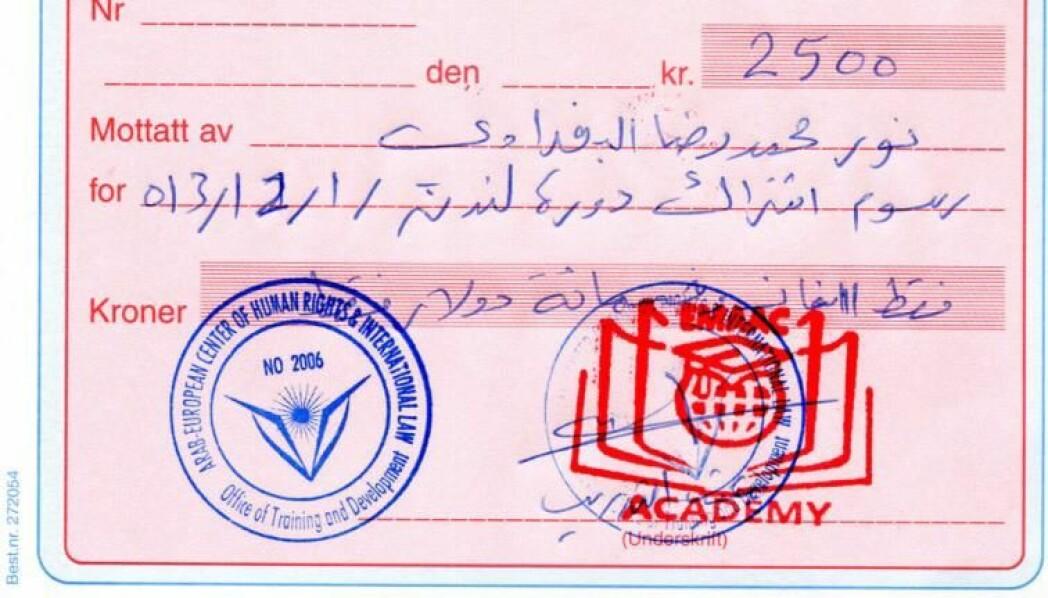 Kvitteringen bærer logoene til organisasjonene til Aihan Jaf.