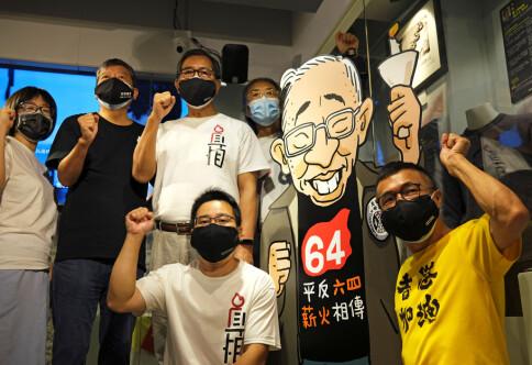 Fryktar for den akademiske fridomen i Hongkong