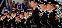 Politihøgskolen nytt medlem i NSO