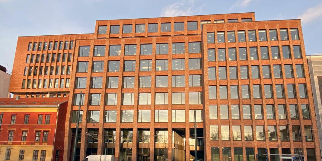 Det nye bygget til Det juridiske fakultet ved Universitetet i Oslo, Domus Juridica.