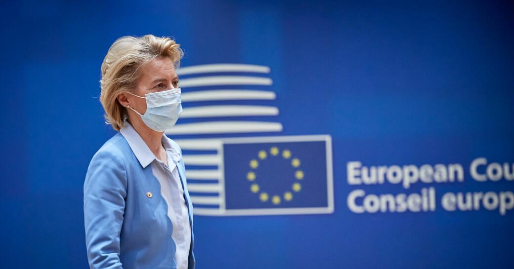 EU-kommisjonens leiar, Ursula von der Leyen, ønskte ein langt høgare pott til forsking og innovasjon enn det som vart resultatet av forhandlingane om langtidsbudsjett og krisepakke etter covid-19.