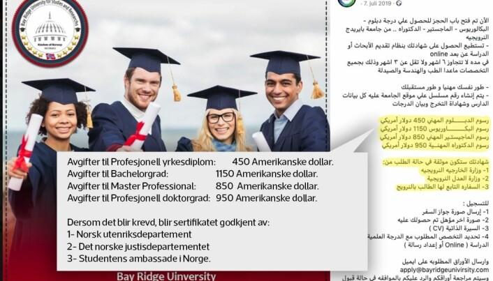 Denne annonsen på arabisk tilbyr salg av bachelorgrader, mastergrader og doktorgrader.