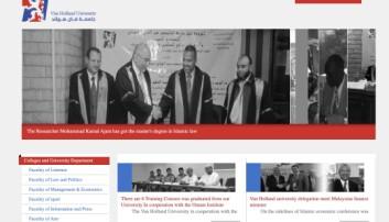 """""""Van Holland University"""" har tidligere hatt denne nettsiden og inntil nylig hatt en aktiv Facebook-side. Nå er begge sidene slettet. Universitetet eksisterer ikke i Nederland."""