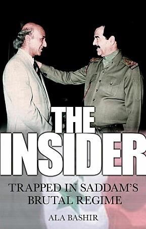 Forsiden på boka Al Bashir skrev i 2005.