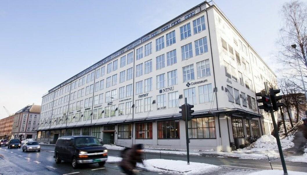 Kunstakademiet i Trondheim har vært en del av NTNU siden 1996. De er et eget institutt under Fakultet for arkitektur og design.