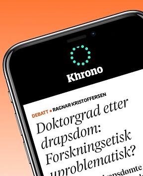 Bli varslet omdebatt og nyheterLast ned Khrono-appen og få varsel om de viktigste debattinnleggene og de viktigste nyhetssakene..