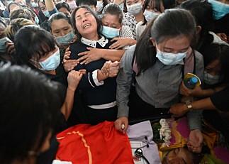 Studenten ble et av mange ofre for militærets brutale makt mot demonstrantene