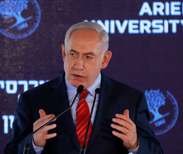Forskere ber EU holde israelsk universitet ute av forskningsprosjekter