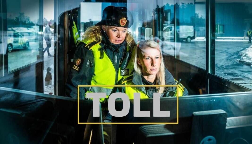 Flest søkere per studieplass i år har det nye studiet Toll, varehandel og grensekontroll ved Universitetet i Stavanger. TV2s serie om tollere kan være en av grunnene.