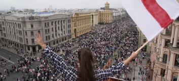 — De sa «vi døper deg i Sankt Aleksandr Lukasjenko og opprørspolitiets navn»