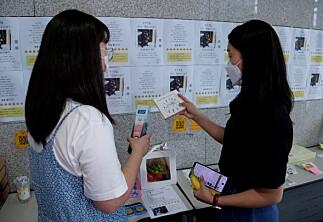 Toalettbesøk betaler for studentenes kaffe på sørkoreansk universitet