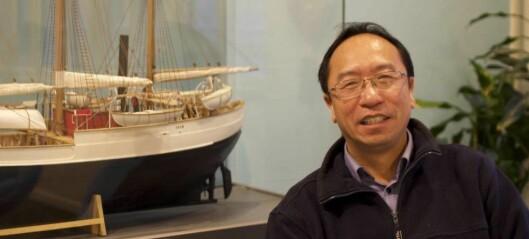Yongqi Gao (1965 – 2021)