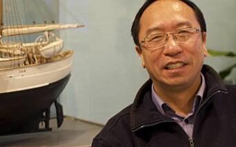 Yongqi Gao(1965 – 2021)