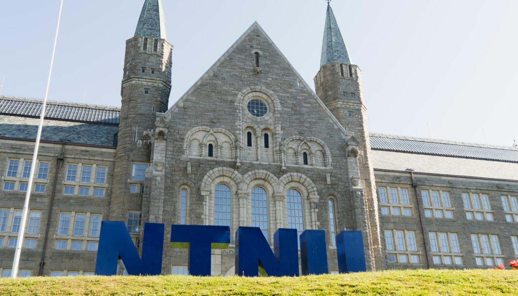 På søkerlisten er det fire professorer fra NTNU. (Arkivfoto)